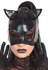 Katzen Maske Wetlook Spitze